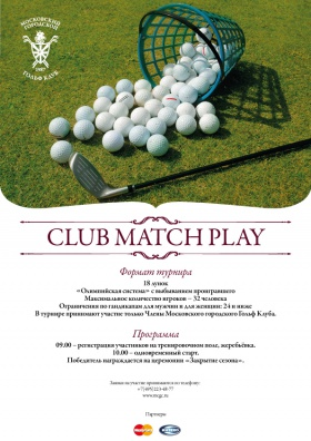 CLUB MATCH PLAY