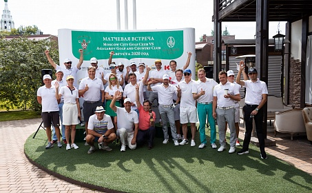 Moscow city Golf Club vs. Agalarov Golf and Country Club
